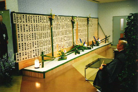 saito rememberance hall2