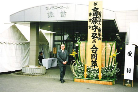 sensei outside hall